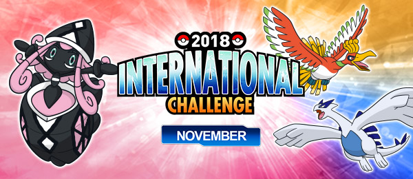 November IC logo